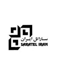 َرکت ساختمانی ساراتل ایران