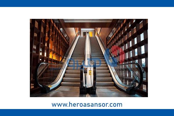 پله برقی-هیرو آسانسور
