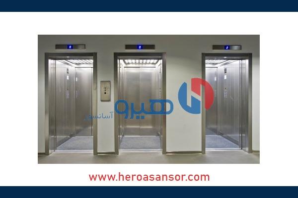 آسانسور - هیرو آسانسور