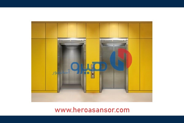 آسانسور هیدرولیک - هیرو آسانسور